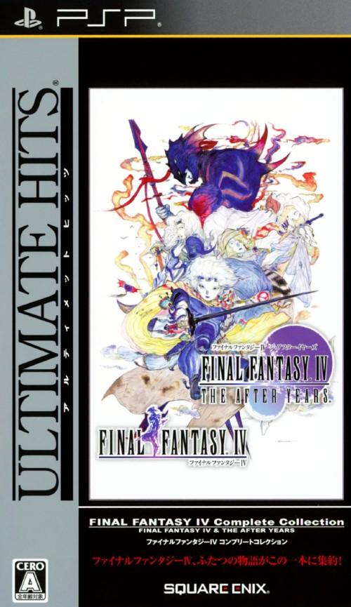 【中古】ファイナルファンタジーIV コンプリートコレクション −ファイナルファンタジー4&ジ・アフターイヤーズ− アルティメットヒッツ