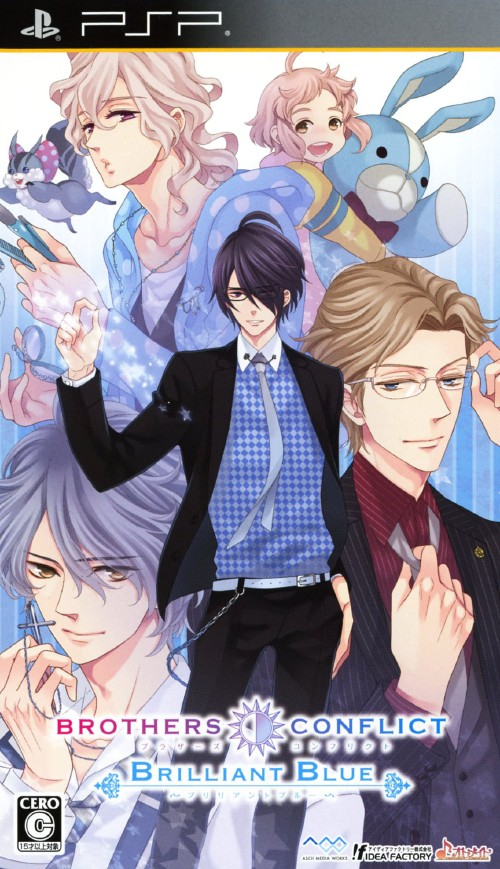 【中古】BROTHERS CONFLICT Brilliant Blue