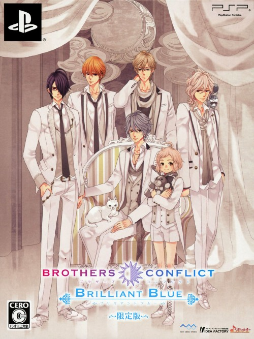 【中古】BROTHERS CONFLICT Brilliant Blue (限定版)