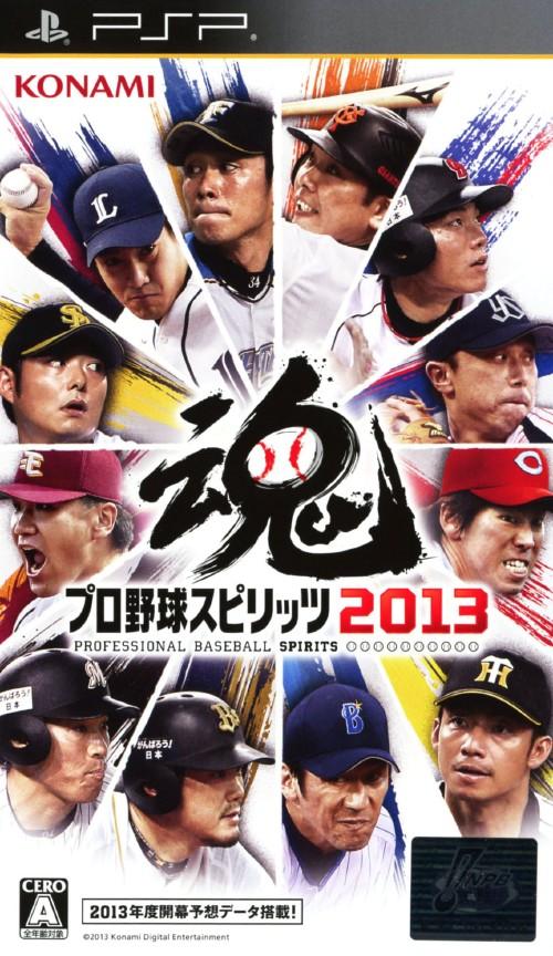 【中古】プロ野球スピリッツ2013