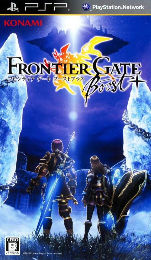 【中古】FRONTIER GATE Boost+
