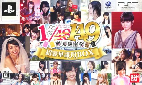 【中古】AKB1/149 恋愛総選挙 初回限定生産版 超豪華誰得BOX (限定版)