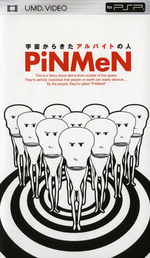 【中古】PiNMeN