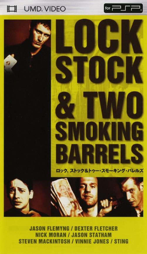 【中古】ロック、ストック&トゥー・スモーキング・バレルズ/トム・ジェイソン