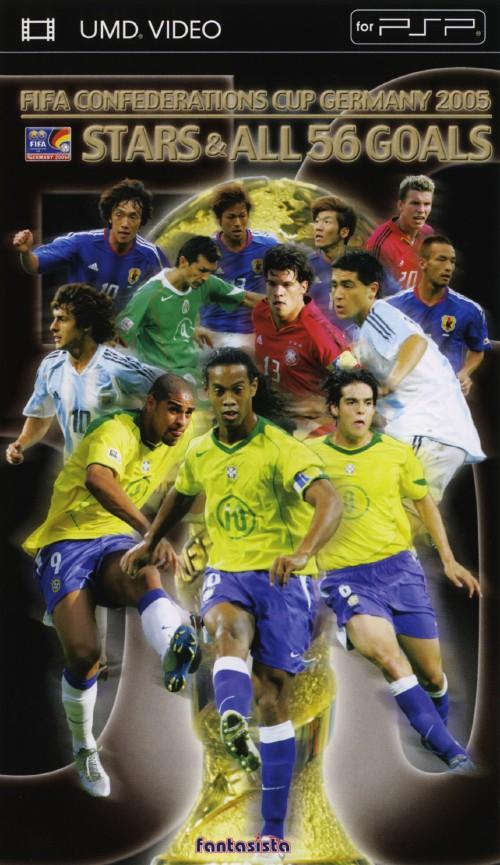 【中古】FIFAコンフェデレーションズカップドイツ2005 スターズ&オールゴールズ