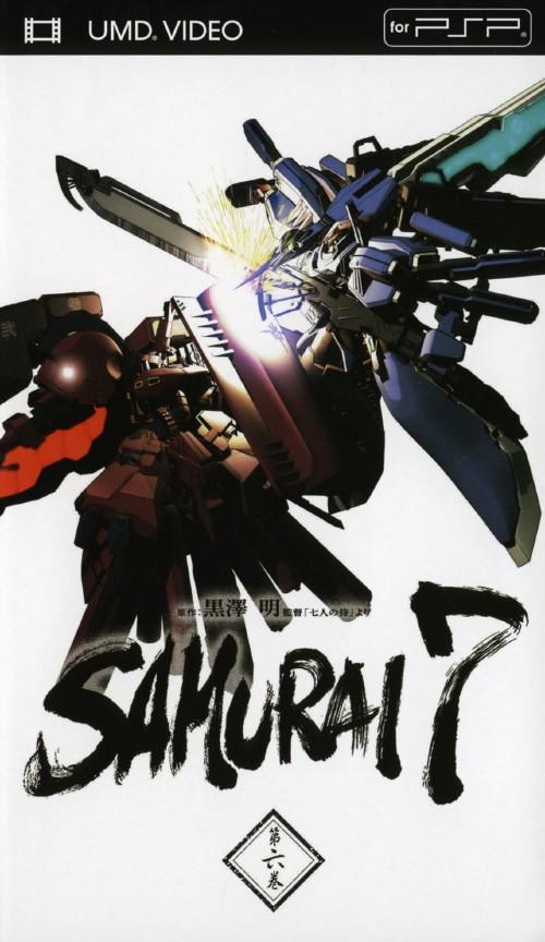 【中古】SAMURAI 7 第六巻/寺杣昌紀