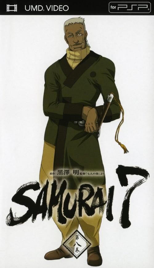 【中古】SAMURAI 7 第八巻/寺杣昌紀
