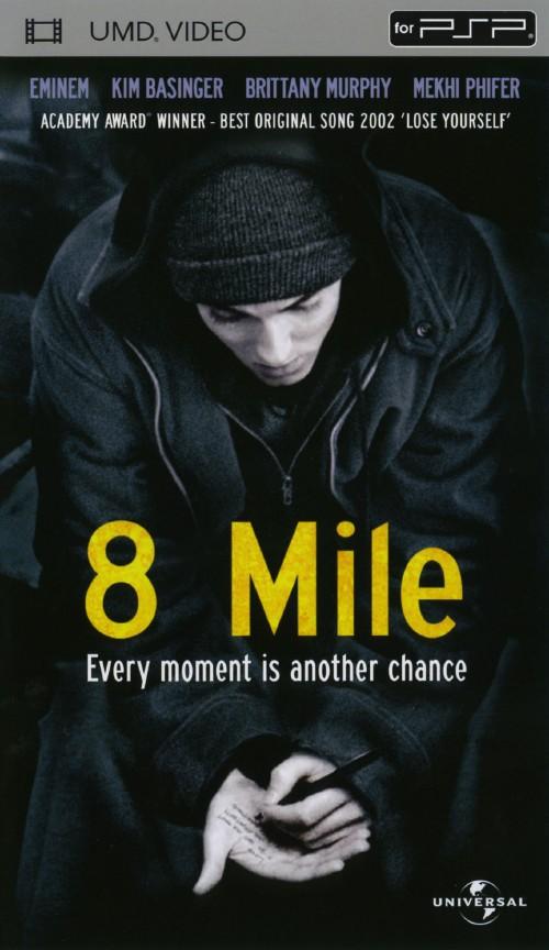 【中古】8 Mile/エミネム