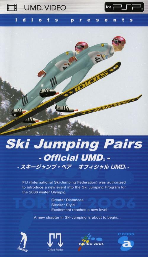 【中古】スキージャンプ・ペア オフィシャルUMD