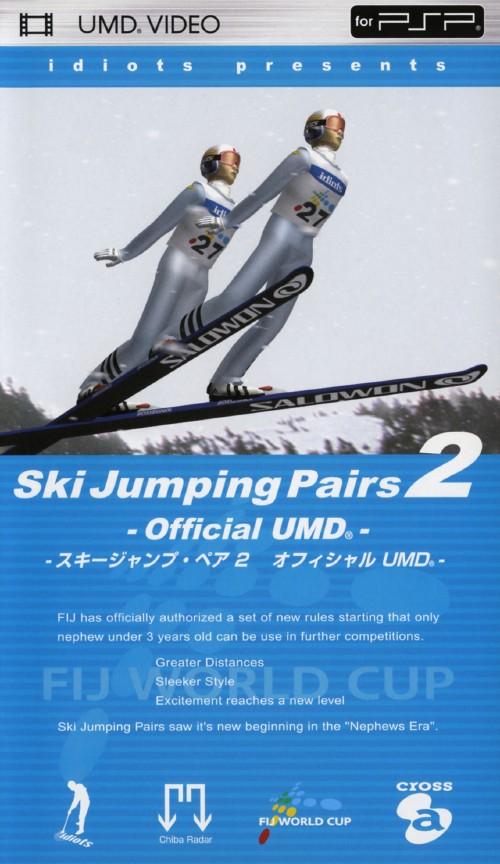 【中古】スキージャンプ・ペア 2 オフィシャルUMD