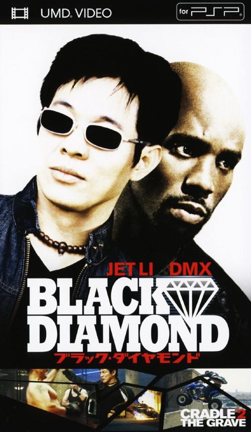 【中古】ブラック・ダイヤモンド/ジェット・リー