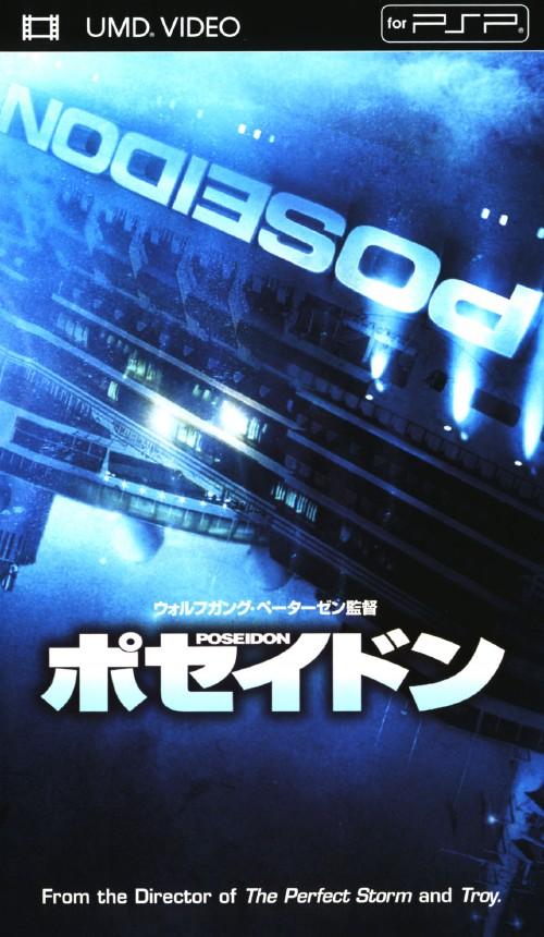 【中古】ポセイドン/カート・ラッセル