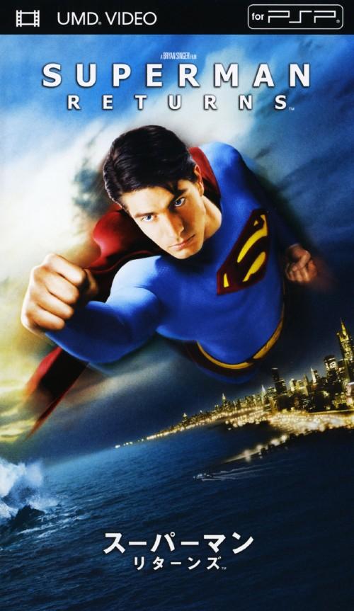 【中古】スーパーマン リターンズ/ブランドン・ラウス