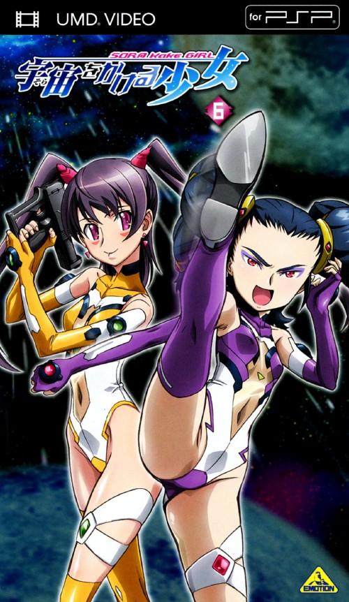 【中古】宇宙をかける少女 Volume6/MAKO