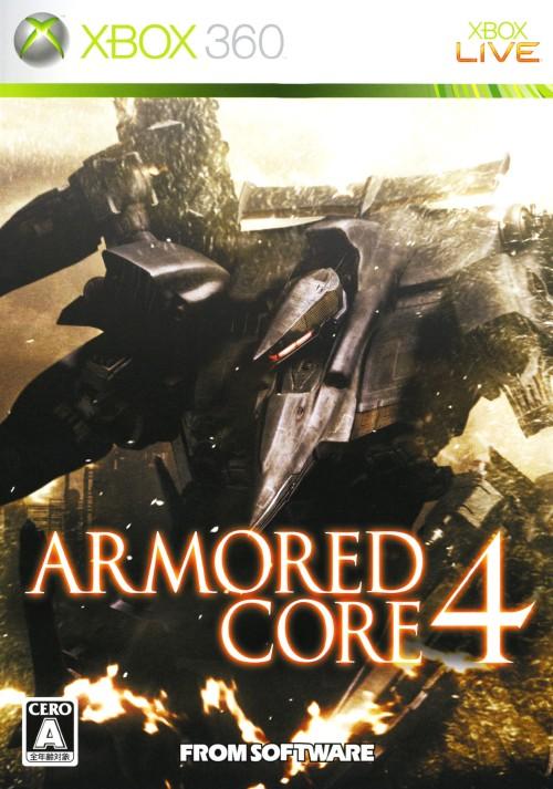 【中古】ARMORED CORE4