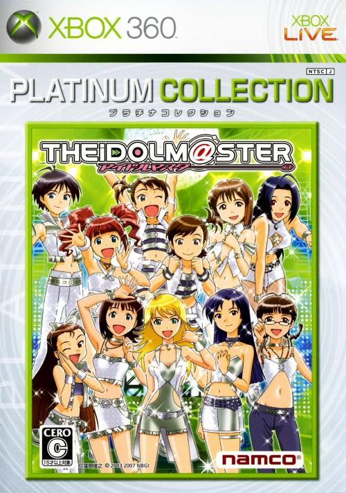 【中古】アイドルマスター Xbox360 プラチナコレクション