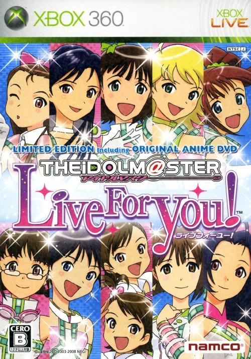 【中古】アイドルマスター ライブフォーユー! 数量限定アニメDVD同梱版 (限定版)