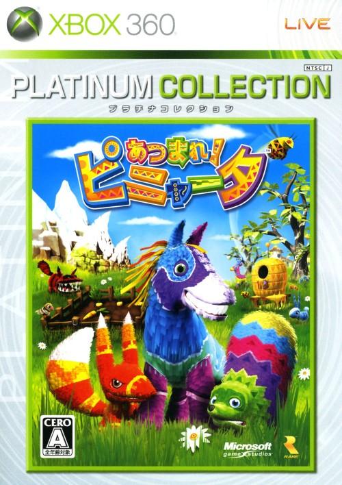 【中古】あつまれ!ピニャータ Xbox360 プラチナコレクション