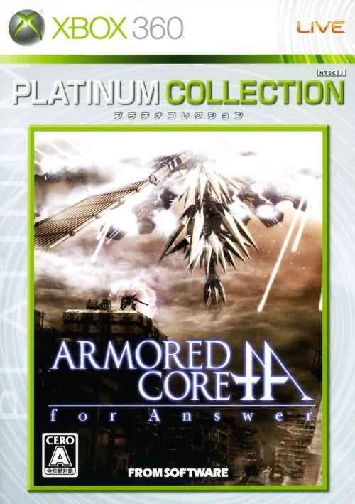 【中古】ARMORED CORE for Answer Xbox360 プラチナコレクション