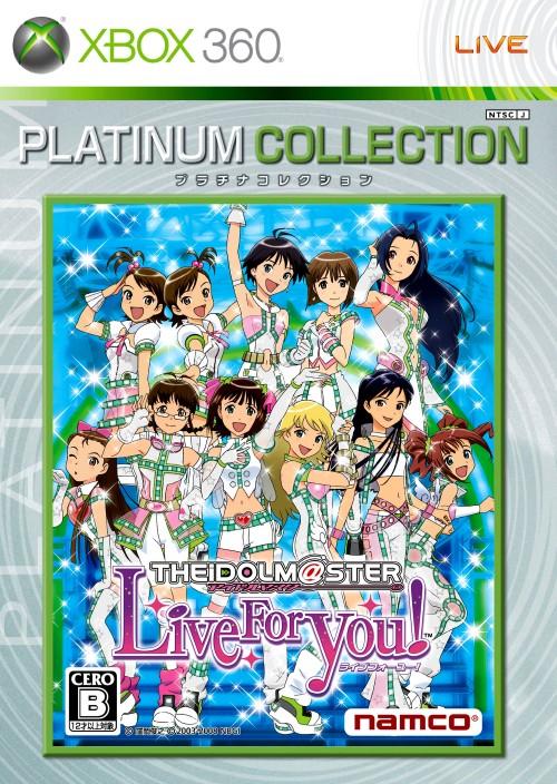 【中古】アイドルマスター ライブフォーユー! Xbox360 プラチナコレクション