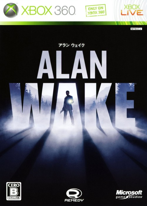 Alan Wakeのジャケット写真