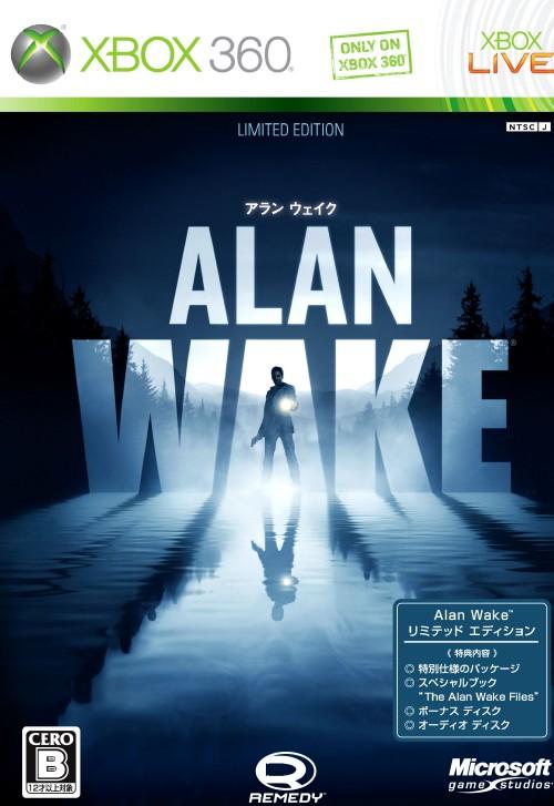 【中古】Alan Wake リミテッド エディション (限定版)