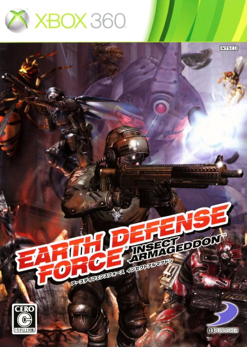 【中古】EARTH DEFENSE FORCE:INSECT ARMAGEDDON