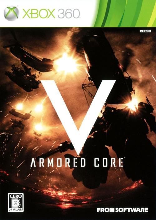【中古】ARMORED CORE5