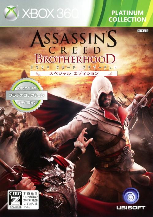 【中古】【18歳以上対象】アサシン クリード ブラザーフッド スペシャルエディション Xbox360 プラチナコレクション