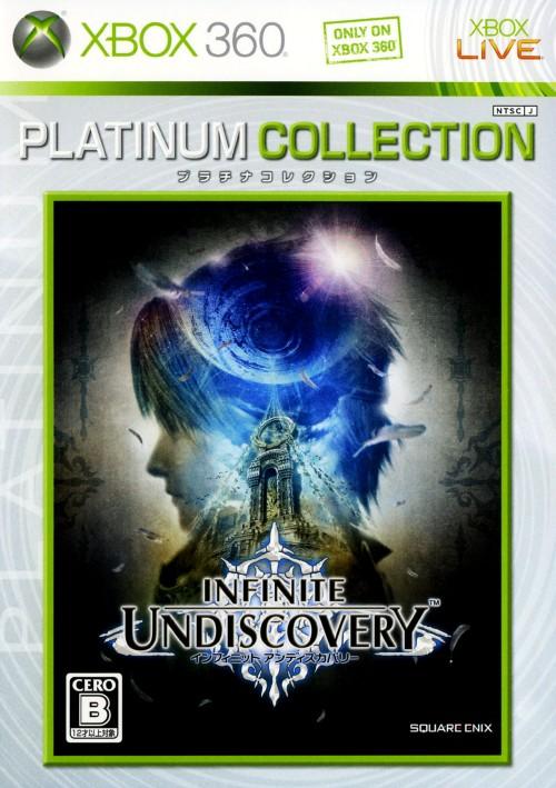 【中古】インフィニット アンディスカバリー Xbox360 プラチナコレクション