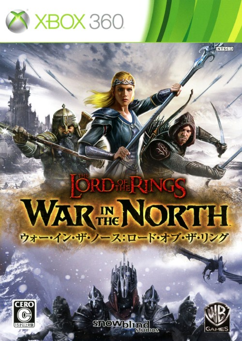 【中古】ウォー・イン・ザ・ノース:ロード・オブ・ザ・リング
