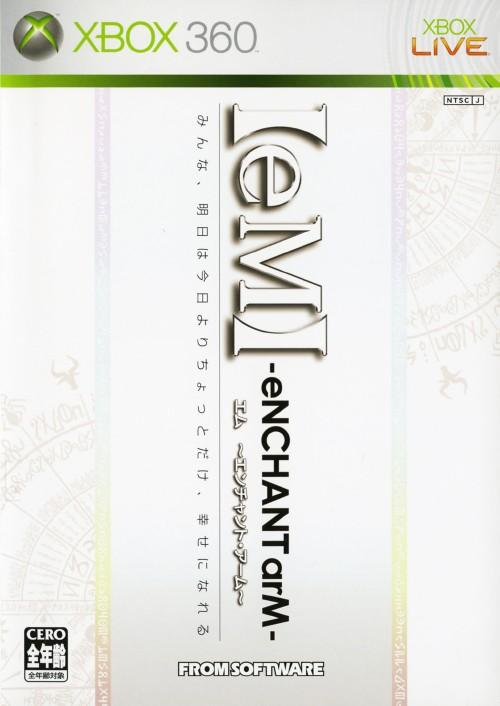 【中古】【eM】 −eNCHANT arM−