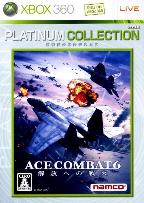 【中古】エースコンバット6 解放への戦火 Xbox360 プラチナコレクション