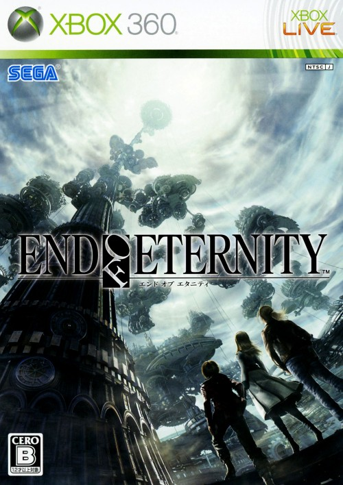 【中古】End of Eternity