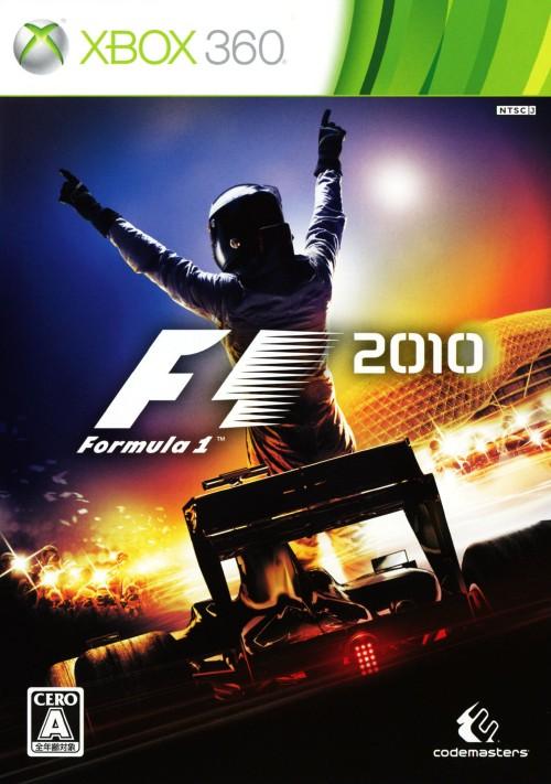 【中古】F1 2010