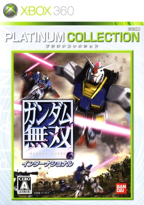 【中古】ガンダム無双 インターナショナル Xbox360 プラチナコレクション