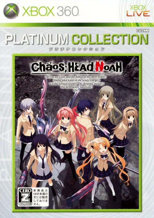 【中古】【18歳以上対象】CHAOS;HEAD NOAH Xbox360 プラチナコレクション