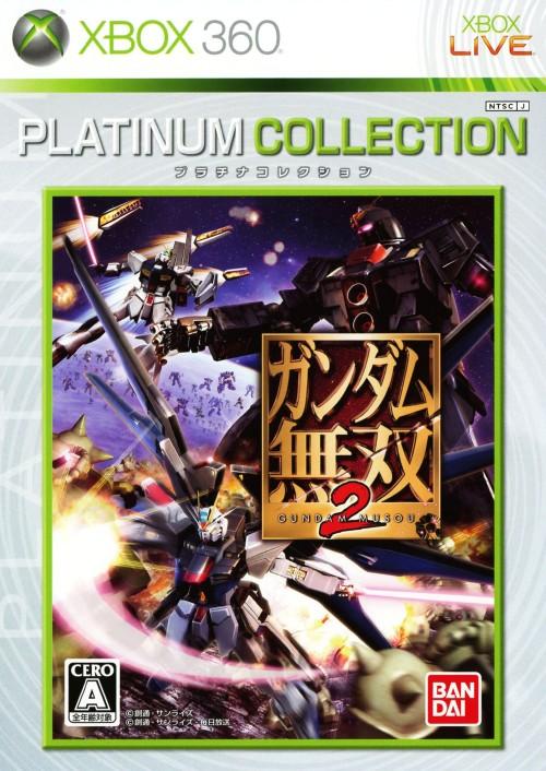 【中古】ガンダム無双2 Xbox360 プラチナコレクション