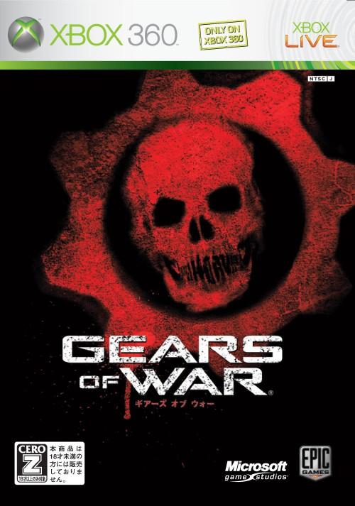 【中古】【18歳以上対象】Gears of War
