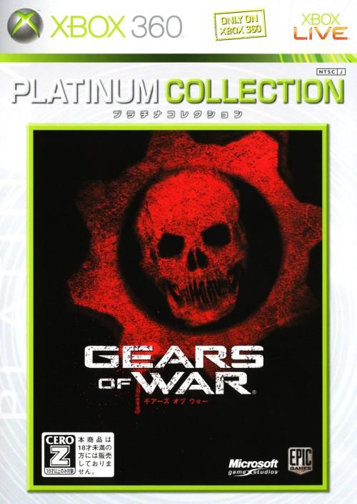 【中古】【18歳以上対象】Gears of War Xbox360 プラチナコレクション