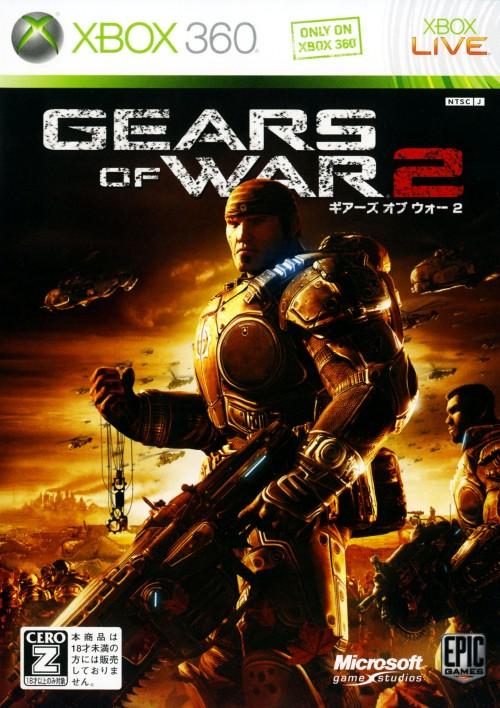 【中古】【18歳以上対象】Gears of War2