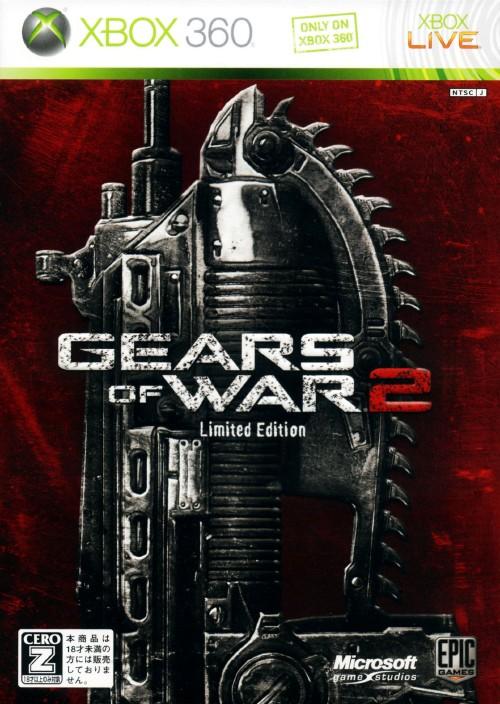 【中古】【18歳以上対象】Gears of War2 リミテッド エディション (限定版)