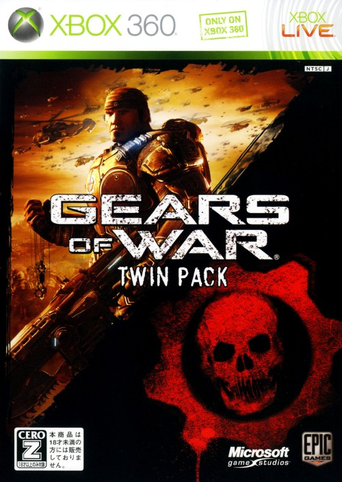【中古】【18歳以上対象】Gears of War ツインパック