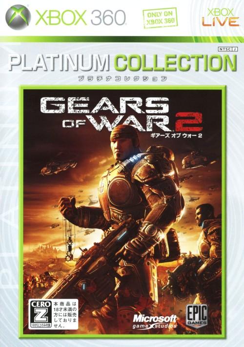 【中古】【18歳以上対象】Gears of War2 Xbox360 プラチナコレクション