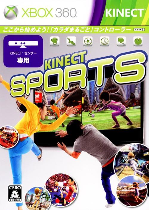 【中古】Kinect スポーツ