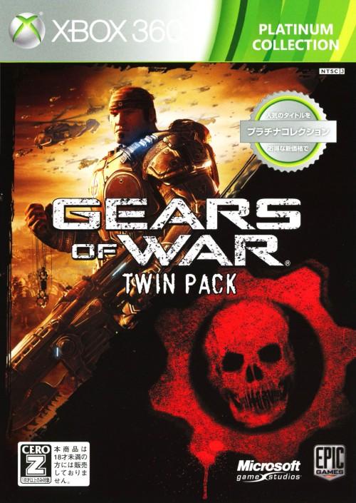【中古】【18歳以上対象】Gears of War ツインパック Xbox360 プラチナコレクション