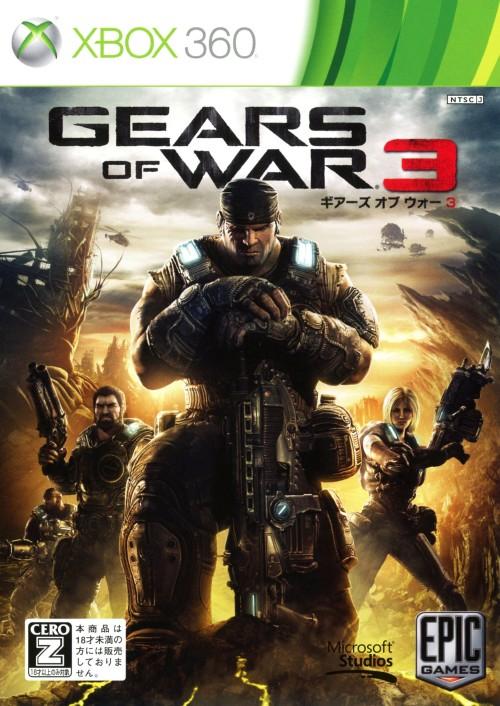 【中古】【18歳以上対象】Gears of War3