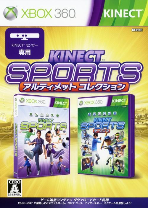 【中古】Kinect スポーツ:アルティメット コレクション