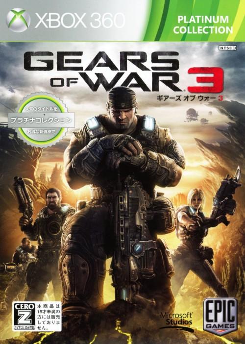 【中古】【18歳以上対象】Gears of War3 Xbox360 プラチナコレクション