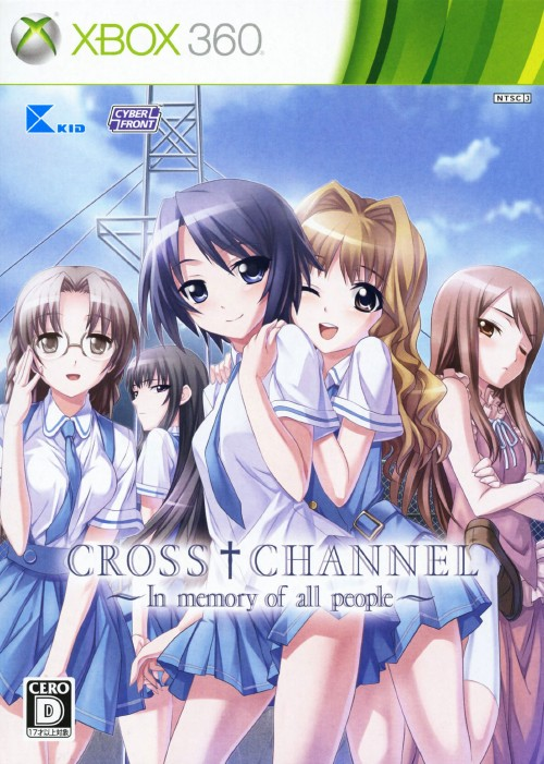 【中古】CROSS†CHANNEL 〜In memory of all people〜 (限定版)